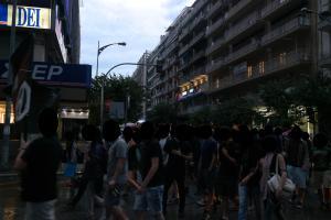 Φωτογραφίες από τη διαδήλωση