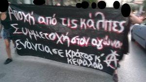 αντιεκλογική πορεία γειτονιάς στα Δυτικά 17/9 | αποχή από τις κάλπες, συμμετοχή στον αγώνα ενάντια σε κράτος και κεφάλαιο